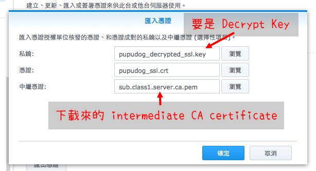 import_key_crt_im