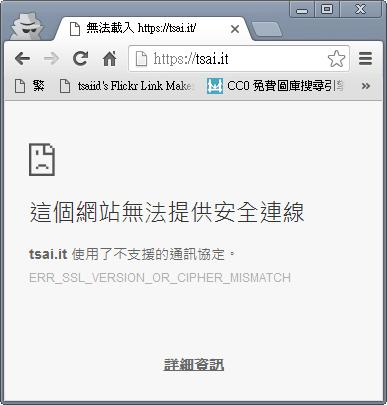 Chrome on WinXP shows SSL error