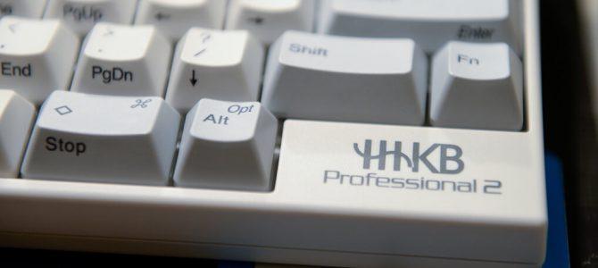入手 HHKB Pro 2