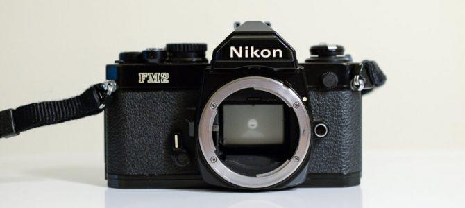 再見 Nikon FM2