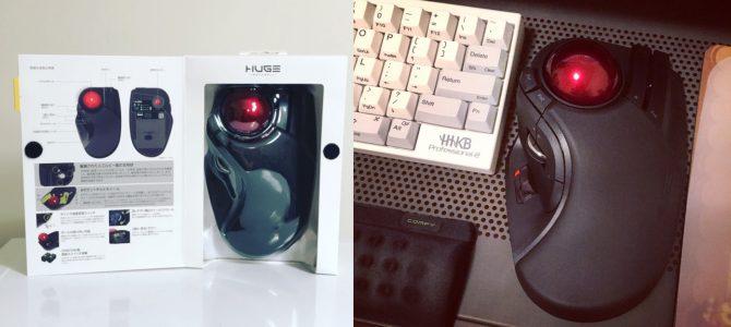 新滑鼠 – ELECOM 軌跡球 M-HT1DRBK